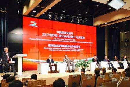 Новый уровень российско-китайского сотрудничества в медиасфере