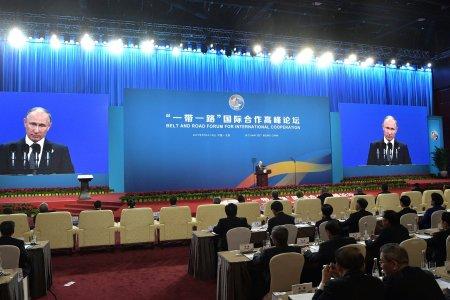 Международный форум «Один пояс, один путь»
