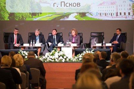 Председатель Совета Федерации открыла Третий Форум приграничных регионов в Пскове