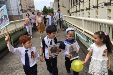 «Бессмертный полк» на улицах Токио