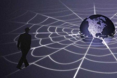 Безопасность в Интернете: стратегический аспект