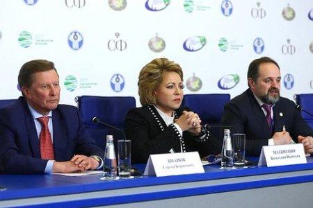 Такие мероприятия, как Невский международный экологический конгресс, помогают координировать усилия в сфере экологии – В. Матвиенко
