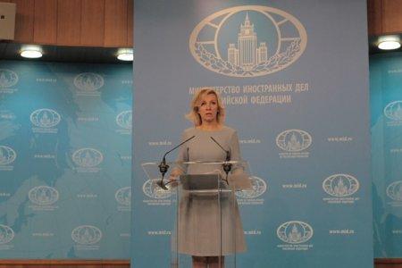 Мария Захарова осудила действия антиигиловской коалиции