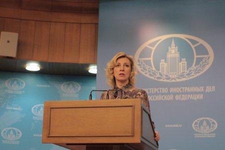 Мария Захарова осудила авиаудары Турции и Израиля