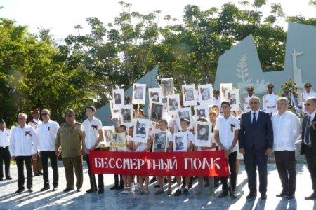 День Победы: торжества на Кубе