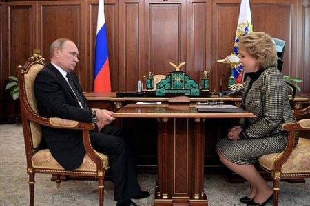 Президент России В. Путин провел рабочую встречу с Председателем Совета Федерации В. Матвиенко
