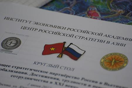 Россия и Вьетнам: развитие и процветание