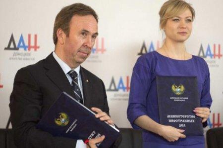ДНР открывает представительство во Франции