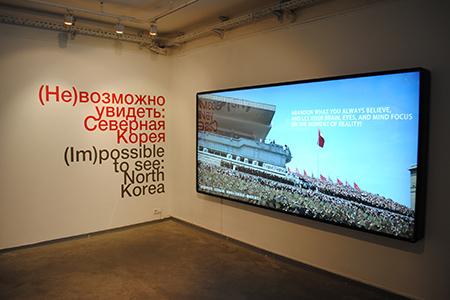 Северная Корея: не каждому дано увидеть