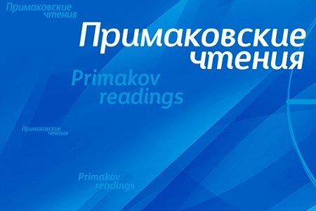 Евгений Максимович Примаков: Дружить со всеми странами не обязательно, но работать - можно и нужно