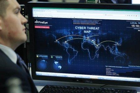 Киберугрозы расшатывают стратегическую стабильность