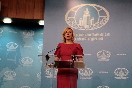 Мария Захарова о роли США в борьбе с терроризмом
