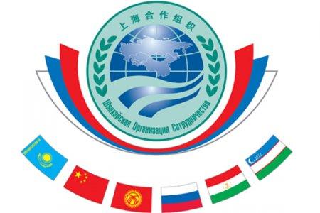 Конвенция Шанхайской организации сотрудничества по противодействию экстремизму