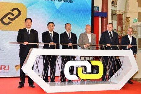 Россия-Китай: развитие медиа-сотрудничества
