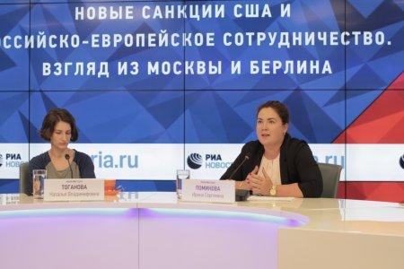 Как повлияют санкции США на сотрудничество России и ЕС?