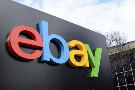 ИГ использует eBay для спонсирования боевиков