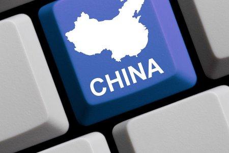 Потенциальные угрозы в стремлении Пекина к киберсуверенитету