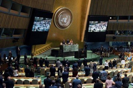 72-я сессия Генеральной Ассамблеи ООН: мир нуждается в консенсусе