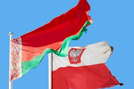 Стоит ли ожидать существенного изменения польско-белорусских отношений?