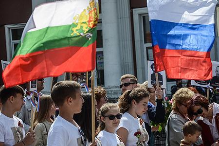 К 25-летию подписания российско-болгарского Договора о дружественных отношениях и сотрудничестве