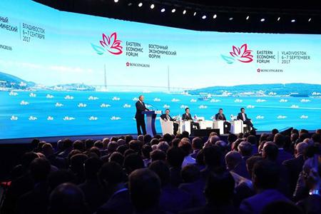 Восточный экономический форум «наводит мосты»