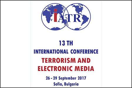 Тринадцатая международная конференция «Терроризм и электронные СМИ» 26 - 29 сентября 2017, София (Болгария)