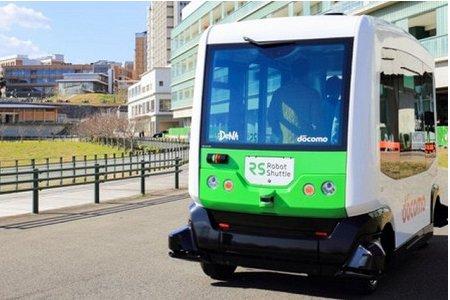 В Японии началось тестирование беспилотных автобусов для пожилых людей