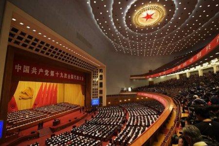 Китай: консолидация перед лицом грядущих вызовов