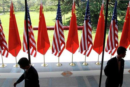 Грядет ли соперничество США и КНР в Центральной и Восточной Европе? (оценки западных экспертов)