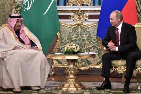 Новое окно возможностей: К визиту саудовского короля в Москву