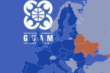 ГУАМ и восточное партнерство – стратегия ЕС