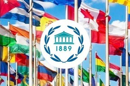 Всемирный парламентский форум в Санкт-Петербурге