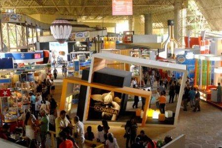 В Гаване открывается 35-я выставка FIHAV-2017