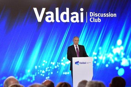 Выступление В.В.Путина на заседании Международного дискуссионного клуба «Валдай»