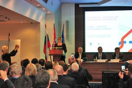 Колинда Грабар-Китарович: Россия и Хорватия могут рассчитывать на многообещающее будущее