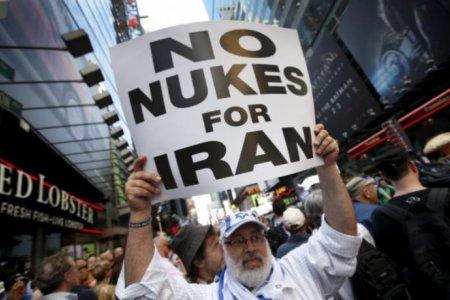 Иранский пасьянс