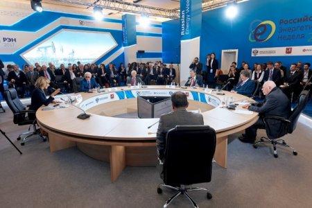 VI Саммит «Глобальная энергия»: новая энергетическая парадигма