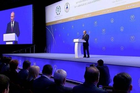 Открытие Ассамблеи Межпарламентского союза
