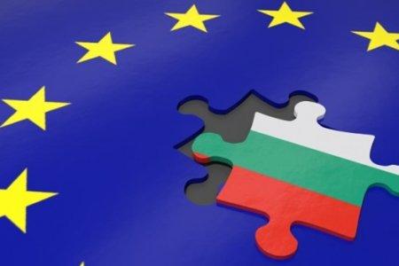 Болгария готовится к председательству в Европейском Союзе