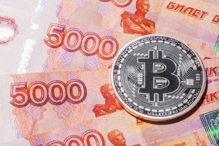Что ждет рынок криптовалют?