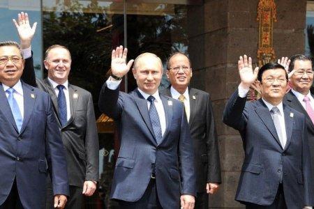 Саммит АТЭС – оценка итогов