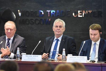 Российско-Чешский экономический форум в Москве обозначил «добавленную стоимость»