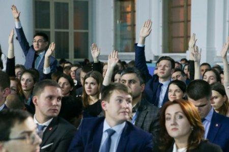 Всероссийский форум молодых законодателей и экспертов станет ежегодным