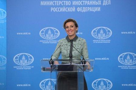 Российско-американские противоречия после победы над ИГ