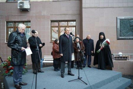 В память о дипломате Андрее Карлове – Служение Родине превыше всего
