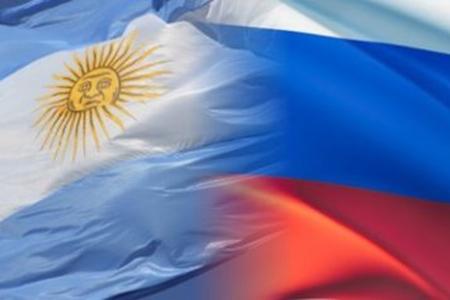 Россия-Аргентина: перспективы развития отношений в 2018 году