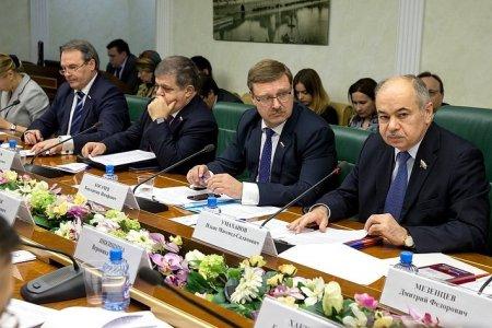 Сенаторы обсудили проект формирования Большого Евразийского партнерства