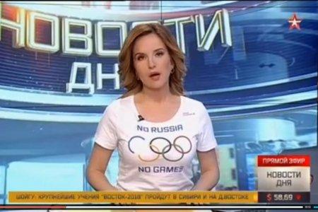 """""""ОлимпиWADA"""" – фронт гибридной войны"""