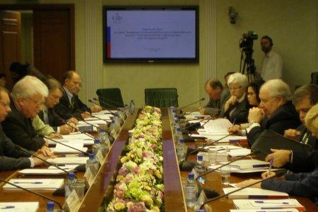 Россия и Европейский Союз – «сотрудничество», «партнерство» или «конфронтация»?