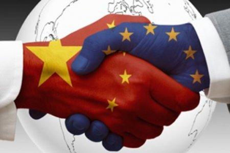 Страны Центрально -Восточной Европы обсуждают сотрудничество с Китаем